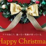JR東海 クリスマスポスター