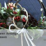1DAYドライフラワー教室 12月「お正月飾り」