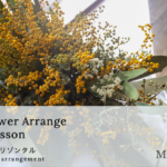 1DAYドライフラワー教室 3月「ミモザのホリゾンタルアレンジ」
