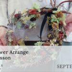 1DAYドライフラワー教室 9月「ドロップリース」