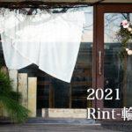 2021 Rint-輪と